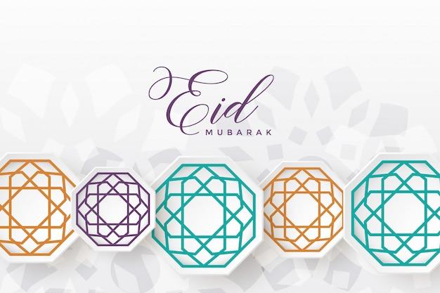 Conception De Fond Décoratif Festival Islamique Eid Mubarak Vecteur gratuit