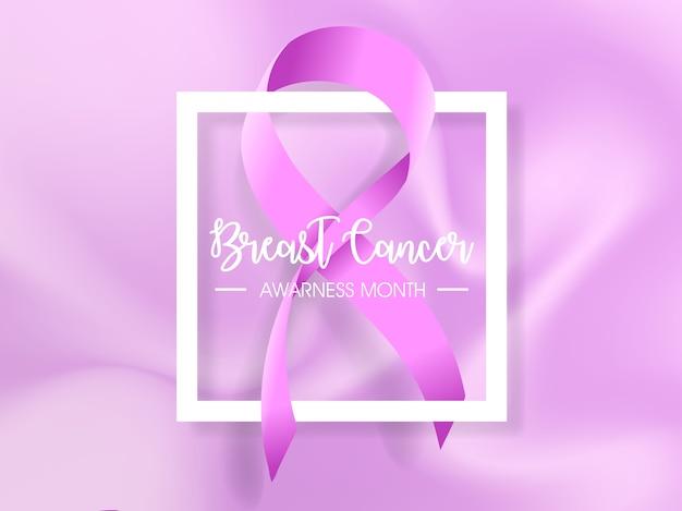 Conception de l'illustration du mois du cancer du sein Vecteur Premium