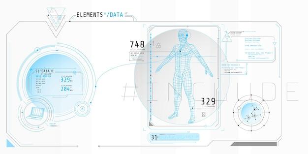 Conception D'une Interface Logicielle Pour La Protection, L'accès Et La Classification Des Données. Vecteur Premium