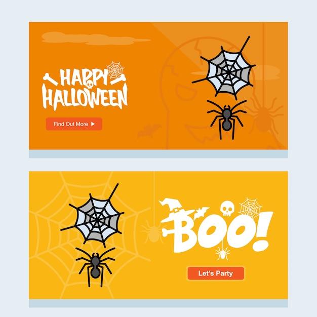 Conception d'invitation halloween heureuse avec le vecteur d'araignée Vecteur Premium