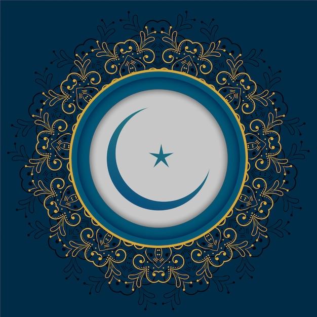 Conception islamique lune et étoile Vecteur gratuit