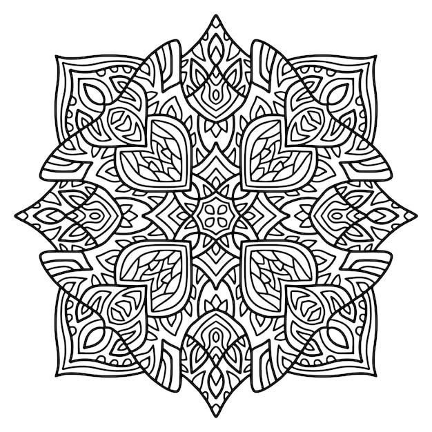 Conception De Mandala. Page De Livre De Coloriage Vecteur Premium