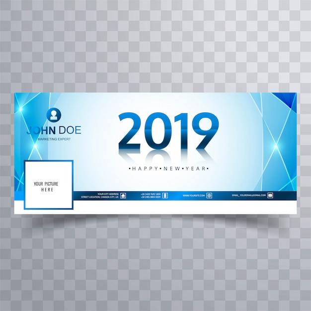 Conception de modèle de bannière de couverture facebook 2019 nouvel an Vecteur gratuit