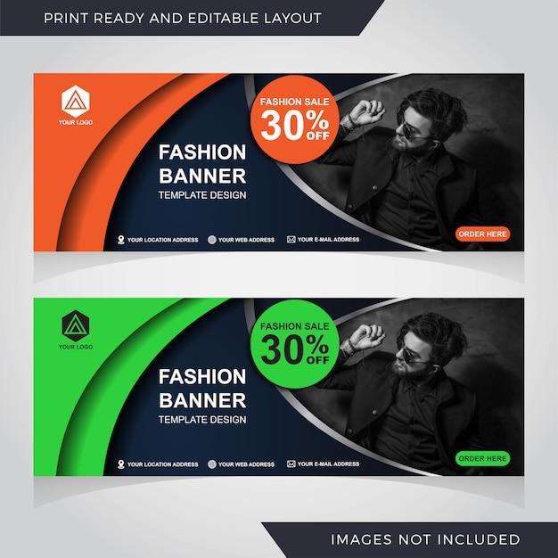 Conception de modèle de bannière de vente Vecteur Premium