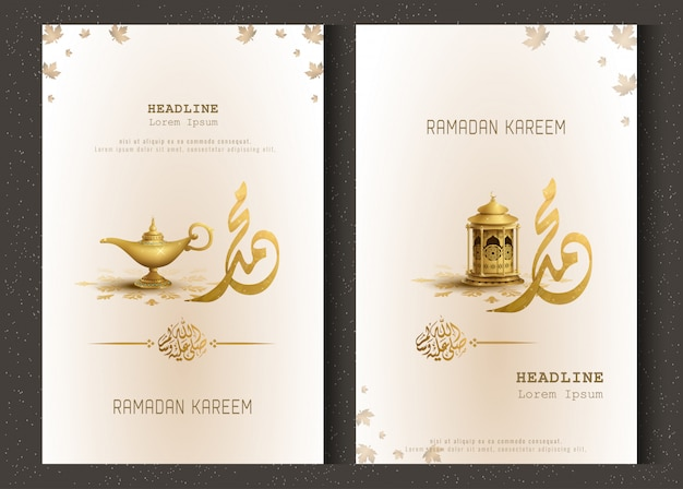 Conception de modèle de carte eid mubarak salutation islamique avec calligraphie Vecteur Premium