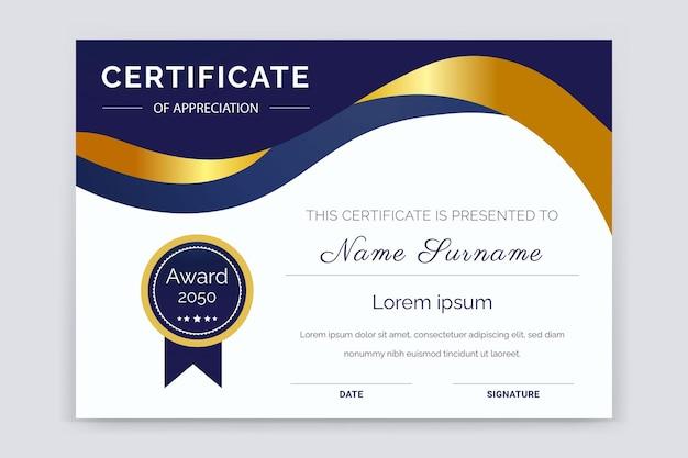 Conception De Modèle De Certificat Moderne Et Professionnel Du Prix D'appréciation Vecteur Premium