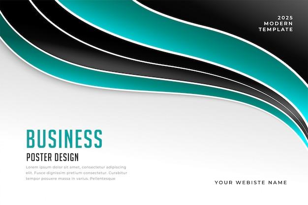 Conception de modèle de présentation d'affaires ondulée élégant Vecteur gratuit