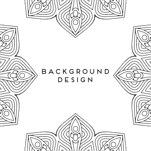 Conception De Modèle Sans Couture De Luxe Mandala Ornemental Vecteur Premium