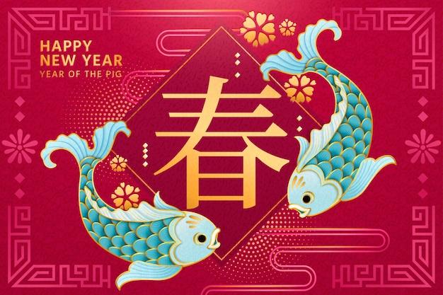 Conception De Nouvel An Avec Le Printemps écrit En Mot Chinois Vecteur Premium