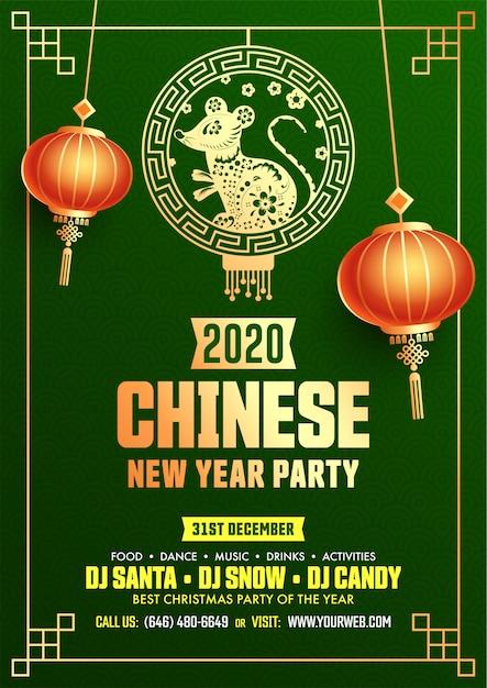 Conception de prospectus de fête du nouvel an chinois 2020 avec le signe du zodiaque et les lanternes suspendus Vecteur Premium