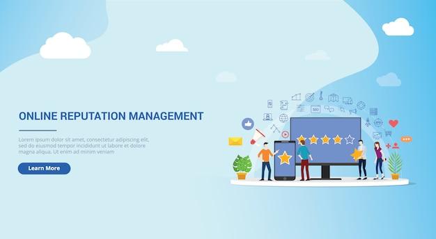 Conception de site web de gestion de réputation en ligne Vecteur Premium