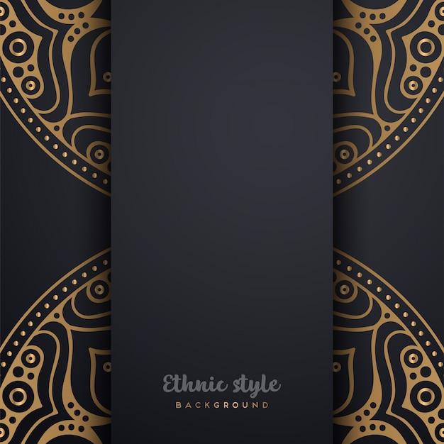 Conception De Style Arabe De Luxe Vecteur gratuit