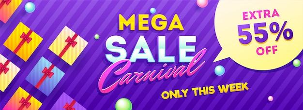 Conception d'en-tête ou de bannière de vente carnival Vecteur Premium