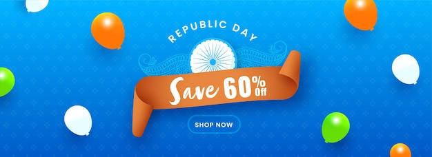 Conception D'en-tête Ou De Bannière De Vente De Jour De La République Avec Une Offre De Réduction De 60% Vecteur Premium