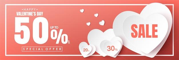 Conception de vecteur bannière heureux vente saint valentin Vecteur Premium