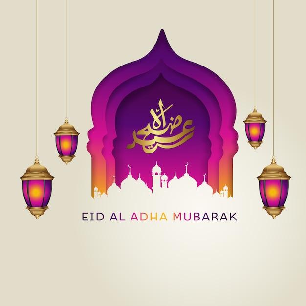 Conception De Voeux Eid Al Adha Mubarak. Illustration Vectorielle Vecteur Premium