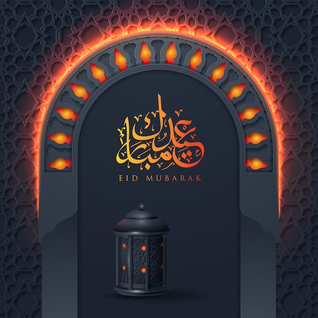 Conception de voeux islamique eid mubarak avec calligraphie arabe Vecteur Premium