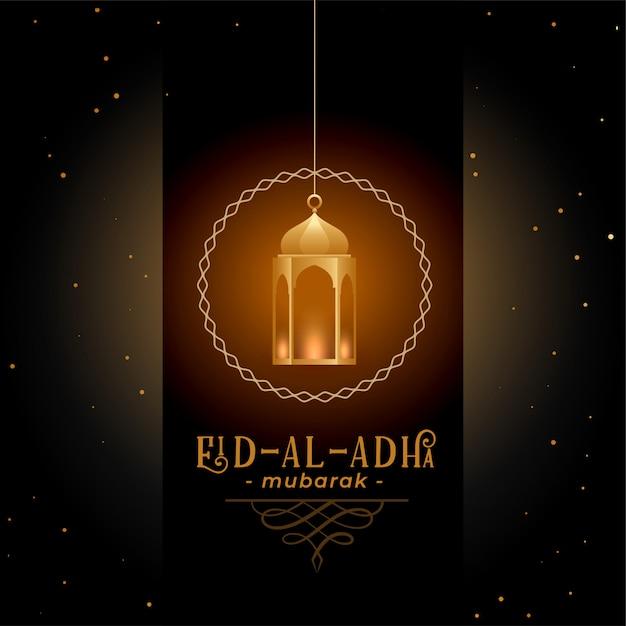 Conception de voeux pour le festival eid al adha Vecteur gratuit
