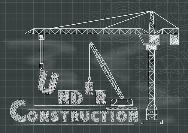 En Construction Grue Engrenages Et Craies Conception De Tableau Vecteur Premium