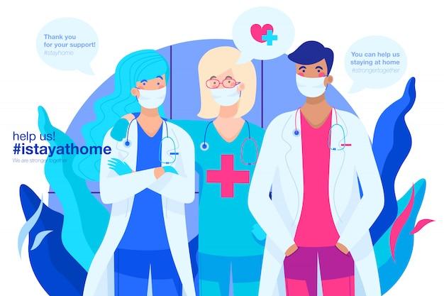 Contexte De Covid-19 Avec Une équipe Médicale Reconnaissante Vecteur gratuit