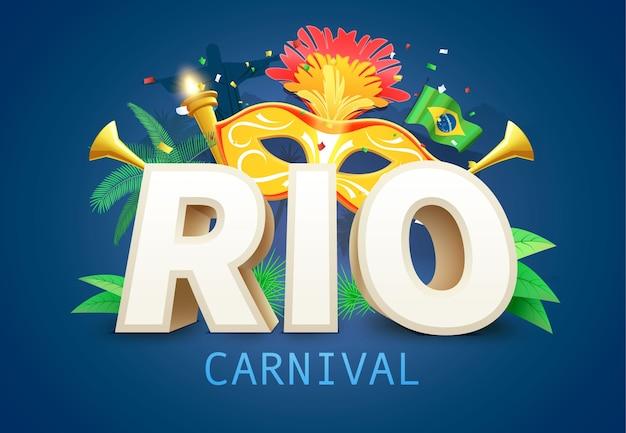 Contexte Du Carnaval Du Brésil Vecteur Premium