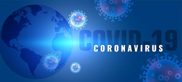 Contexte De L'éclosion De Maladie Pandémique Mondiale Du Coronavirus Covid-19 Vecteur gratuit