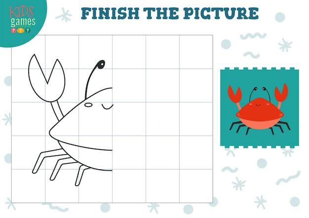 Copiez L'illustration De L'image. Jeu Complet Et à Colorier Pour Les Enfants D'âge Préscolaire Et Scolaire. Vecteur Premium