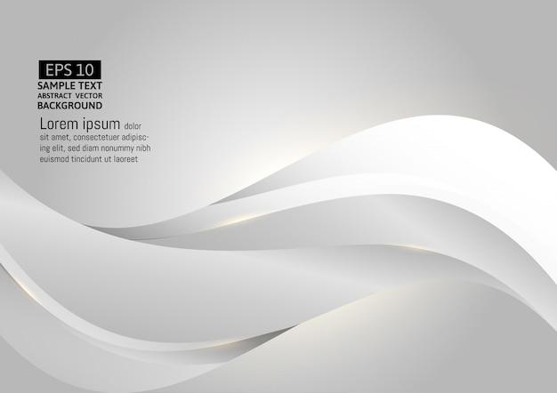 Couleur grise et argentée twist design abstrait Vecteur Premium
