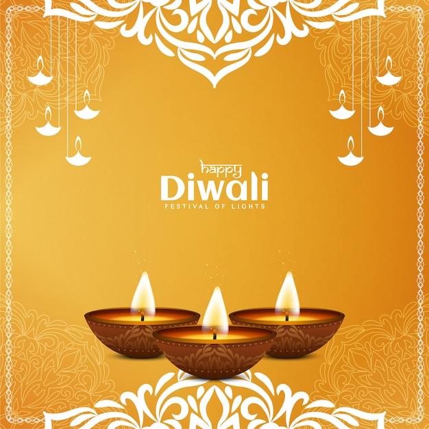 Couleur jaune artistique fond élégant joyeux diwali Vecteur gratuit