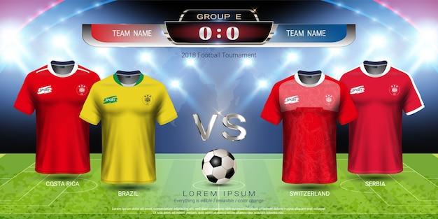 Coupe d'équipe de football 2018 groupe e Vecteur Premium