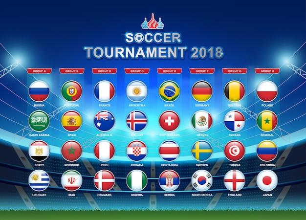 Coupe de football des groupes 2018 Vecteur Premium