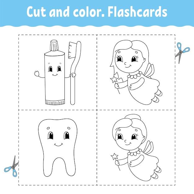 Couper Et Colorier Jeu De Cartes Flash Livre De Coloriage Pour Les Enfants Vecteur Premium