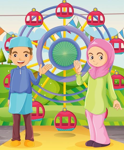Un couple au carnaval Vecteur gratuit