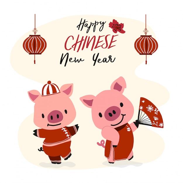 Couple mignon cochons en robe chinoise qipao Vecteur Premium
