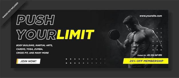 Couverture D'activité De Gym Push Your Limit Vecteur Premium
