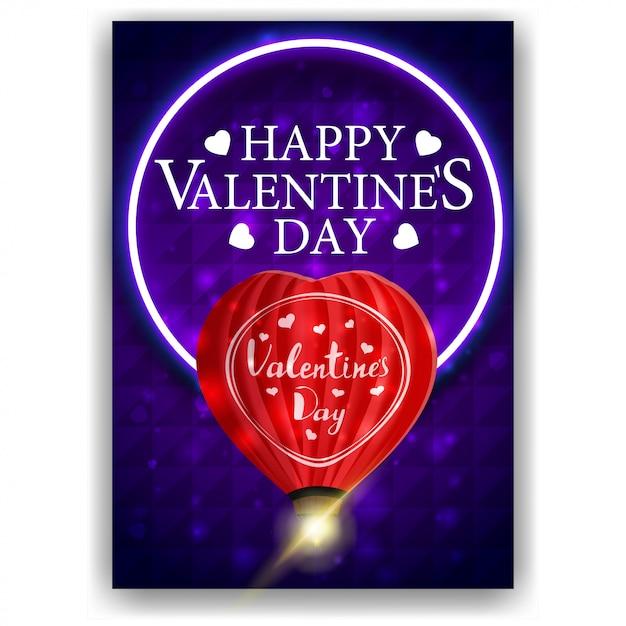 Couverture bleue de la saint-valentin avec ballon en forme de coeur Vecteur Premium