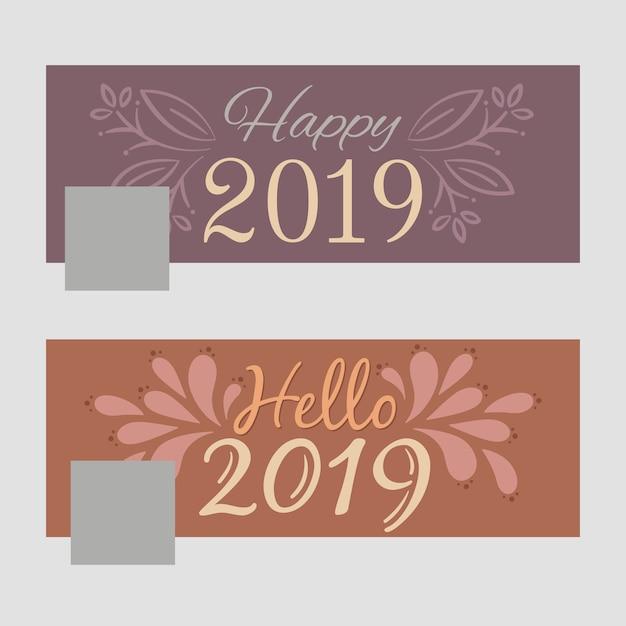 Couverture Facebook Plate 2019 Sertie De Lettrage Et De Fioritures Vecteur Premium