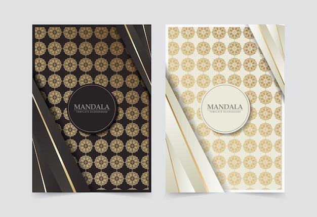 Couverture De Luxe Dans La Conception De Style De Texture Vecteur Premium
