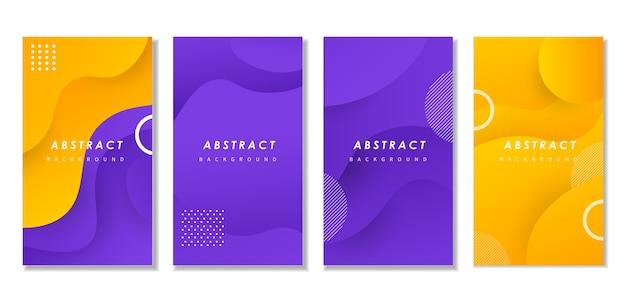 Couverture De Vague Abstraite Avec Des Formes Colorées Vecteur Premium