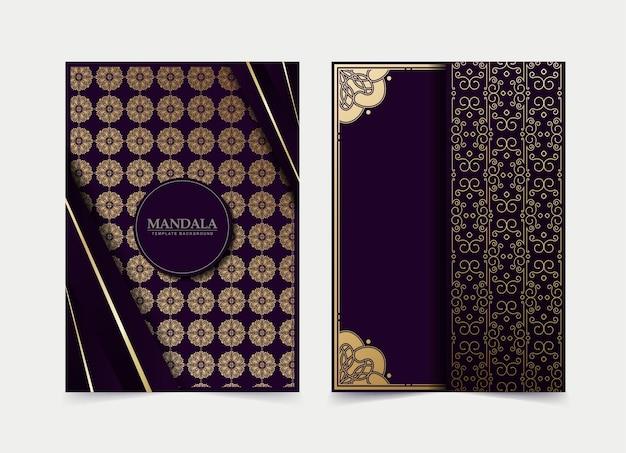 Couverture Violette De Luxe Dans La Conception De Style De Texture Vecteur Premium