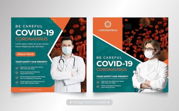 Covid19 Safety Bannière De Publication Sur Les Médias Sociaux Design Premium Vecteur Premium
