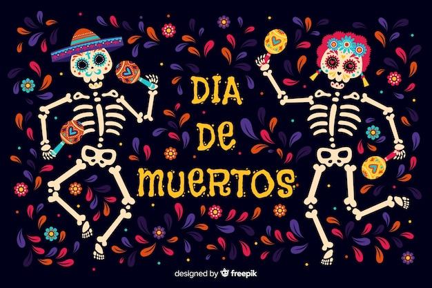 Crâne Dansant Día De Muertos Vecteur gratuit