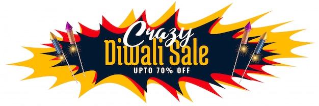 Crazy diwali vente bannière abstraite avec cracker de roquettes Vecteur gratuit