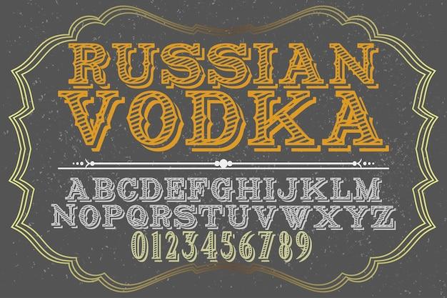 Création D'étiquettes De Vodka Russe Alphabet Vecteur Premium