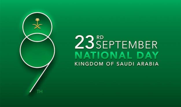 Création de logo anniversaire 89 ans fête nationale du royaume d'arabie saoudite Vecteur Premium