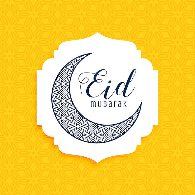 Cresent décoratif eid mubarak moon design Vecteur gratuit