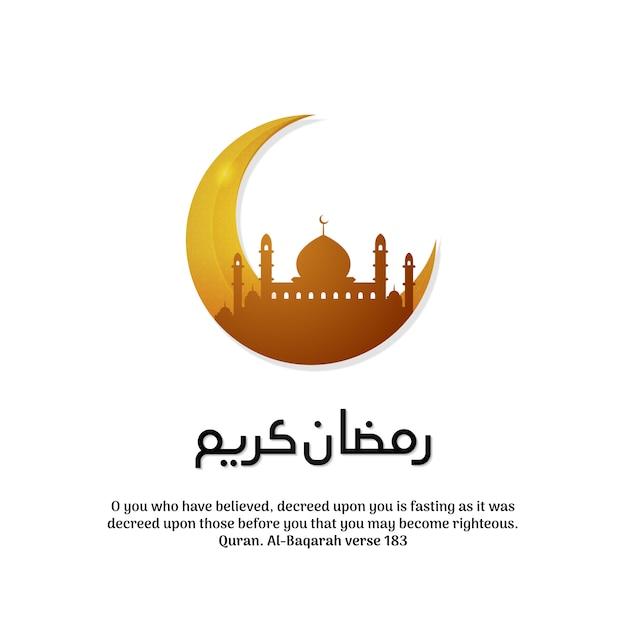 Croissant de lune avec la grande mosquée et ramadan kareem arabe calligraphie vector illustration design. Vecteur Premium