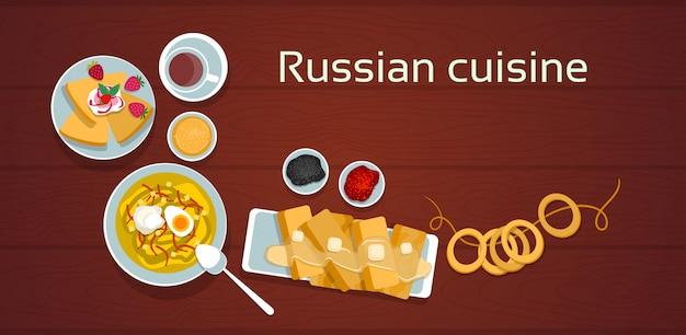 Cuisine traditionnelle russe Vecteur Premium