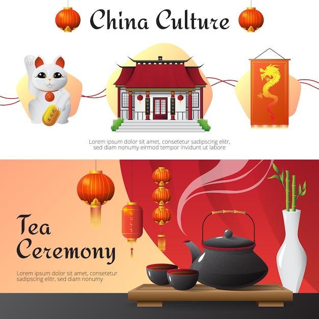 Culture et traditions chinoises 2 bannières horizontales serties d'une cérémonie du thé Vecteur gratuit