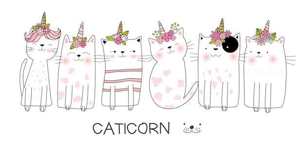 Cute baby cat style dessiné à la main Vecteur Premium